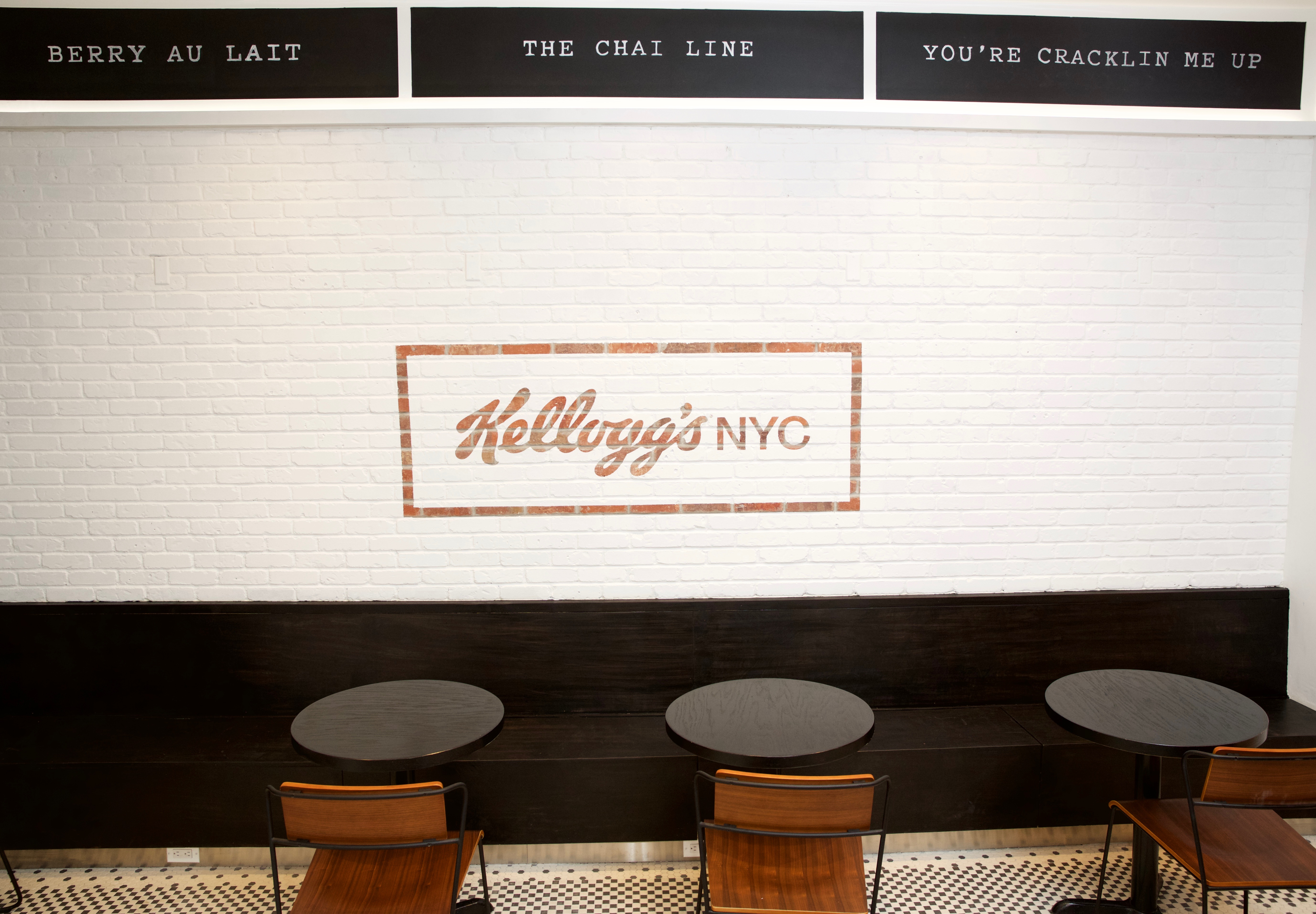 Kellogg's NYC Wall